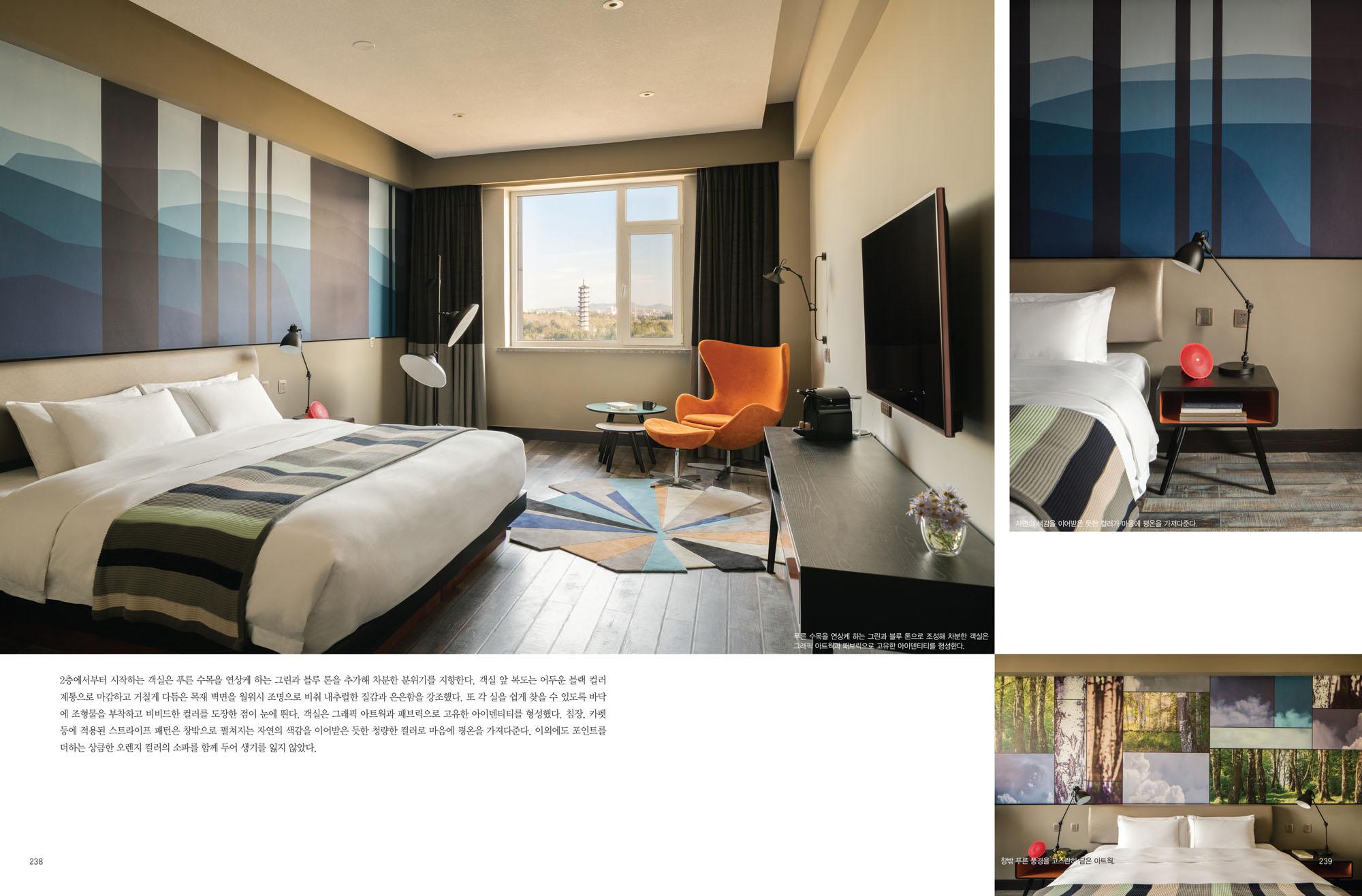 Lan Hotel is featured on INTERNI & Decor Magazine