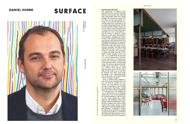 SURFACE | Shanghai Destination – issue 144