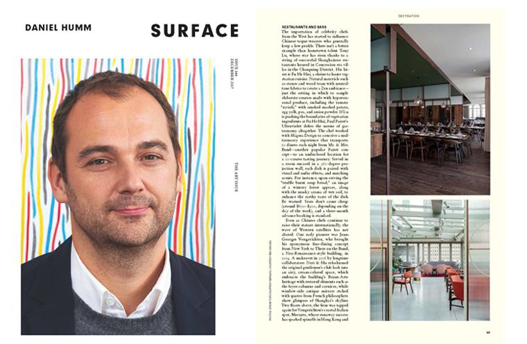 SURFACE | Shanghai Destination – issue 144